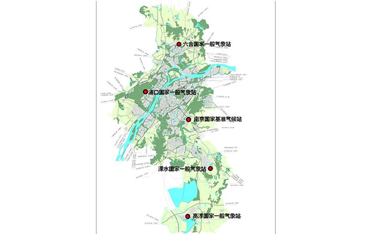 南京市气象探测环境爱护专项规划
