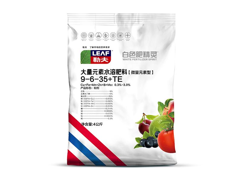 白色高鉀肥精靈大量元素水溶肥【微量元素型】