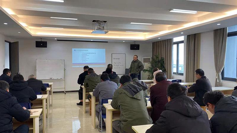 公司组织工程技术中心人员开展培训