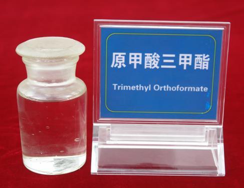 原甲酸三甲酯