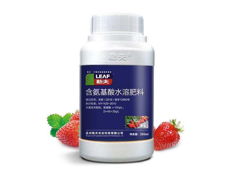 草莓葉面肥