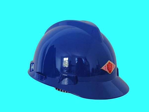 TF V字安全帽(ABS色母)藍色
