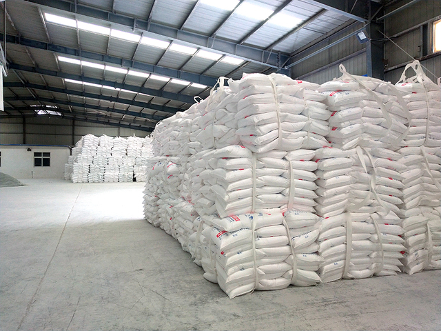 PVC專用碳酸鈣