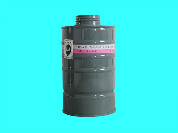 Z-B-P3-3自吸過濾器防毒面具過濾件