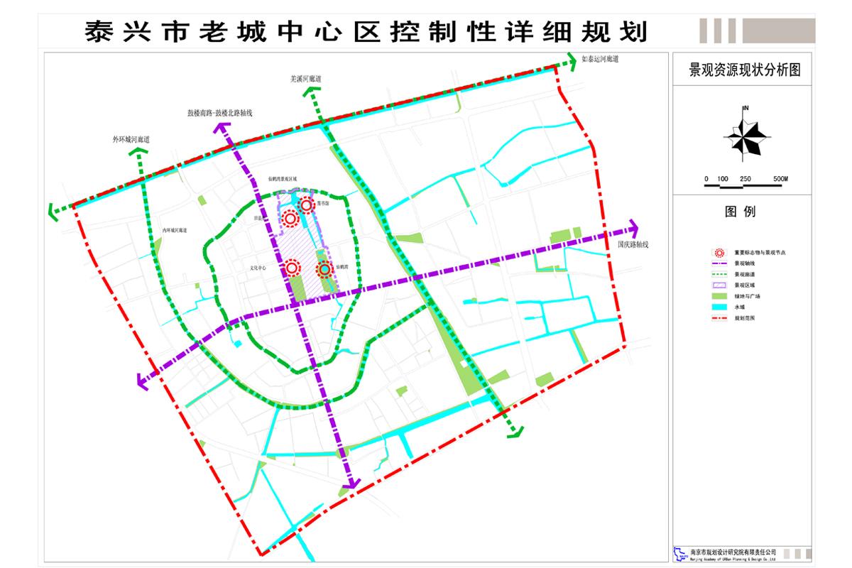 泰兴市老城中心区掌握性详尽规划