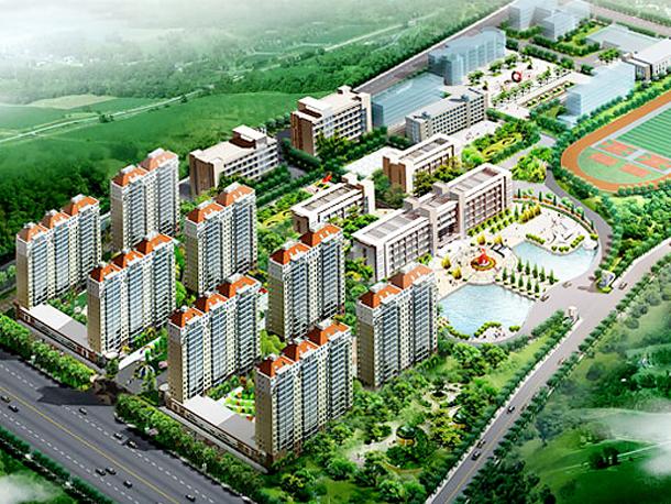 青華中學教師公寓
