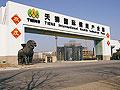 天津天獅產業園