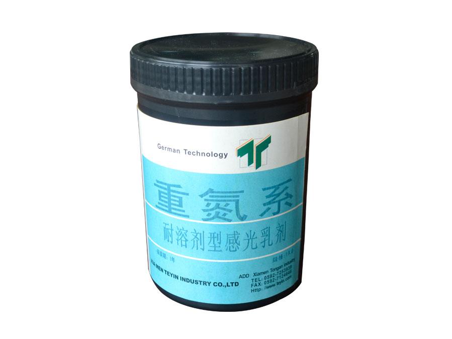 重氮系耐溶剂型感光乳剂