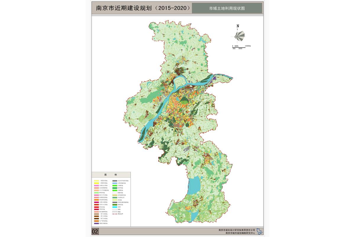 南京市近期建设规划(2016-2020)