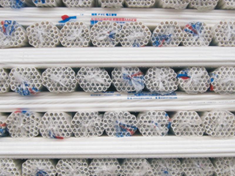 PVC-U阻燃绝缘电工套管与管件系列产品