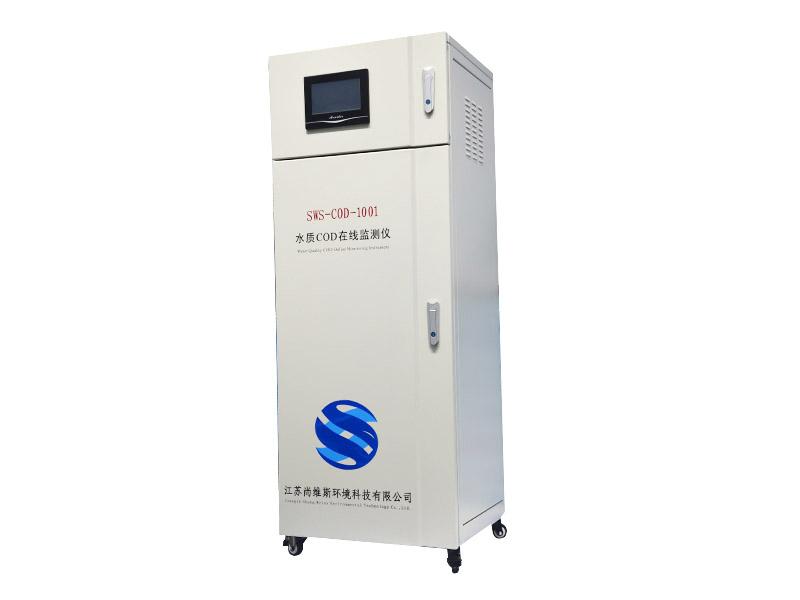 SWS-CODcr-1001水质CODcr在线监测仪