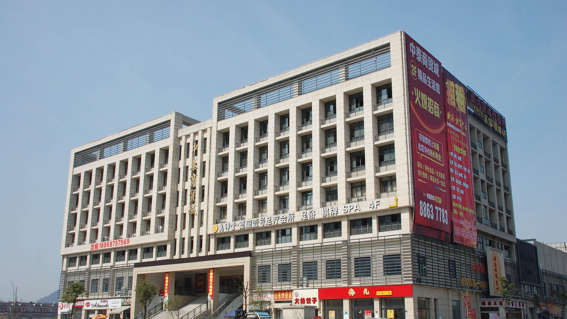 2012--中泰商贸城