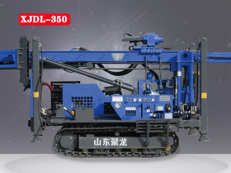 直斜兩用XJDL-350