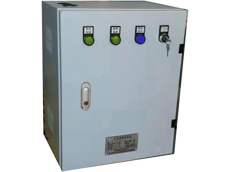 XT-PD系列应急照明配电箱