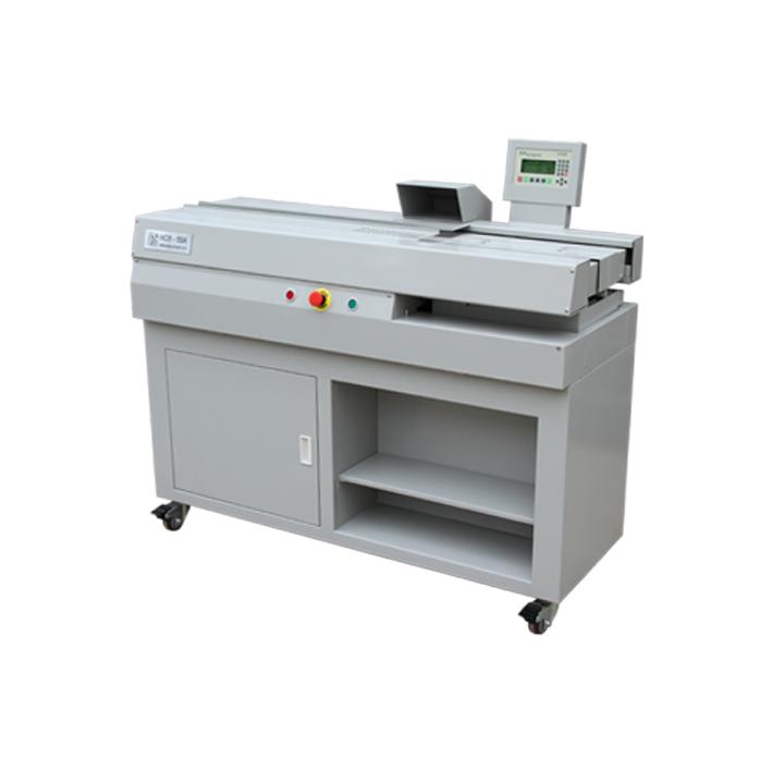 NCB55A 數控型自動膠訂機