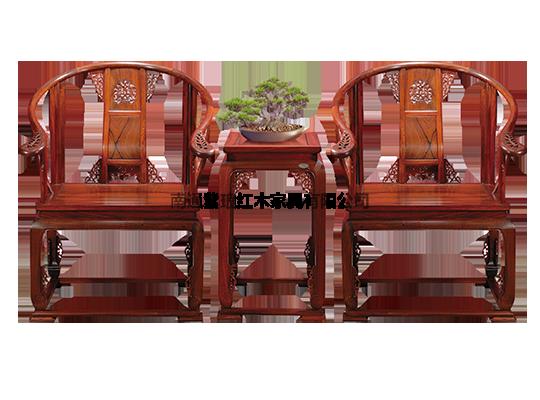 紅木家具保養技巧