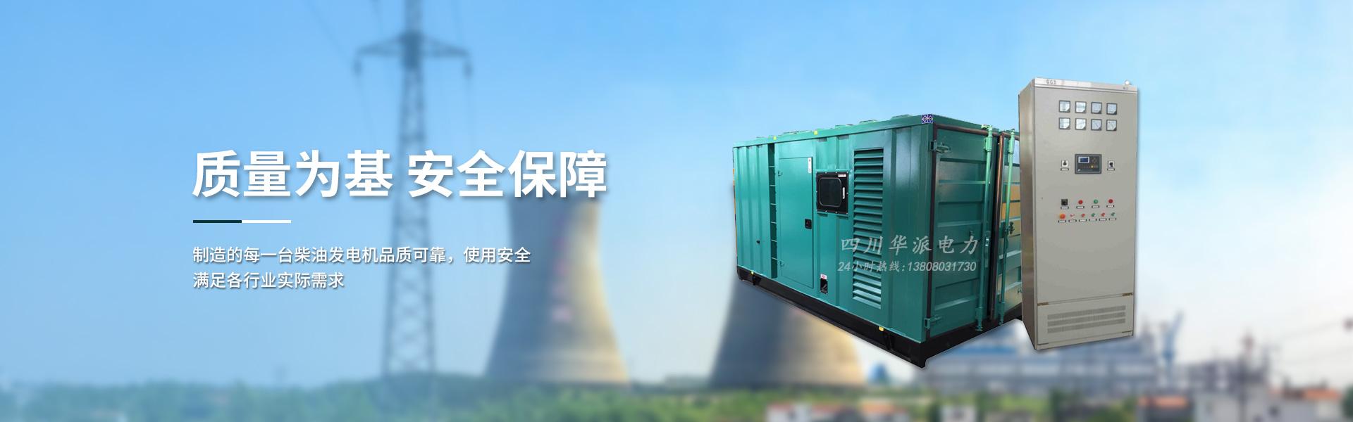 玉柴發電機組更加實用,更加放心