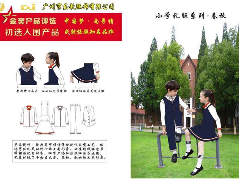 小学夏装礼仪服