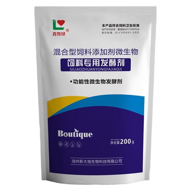 飼料專用發酵劑
