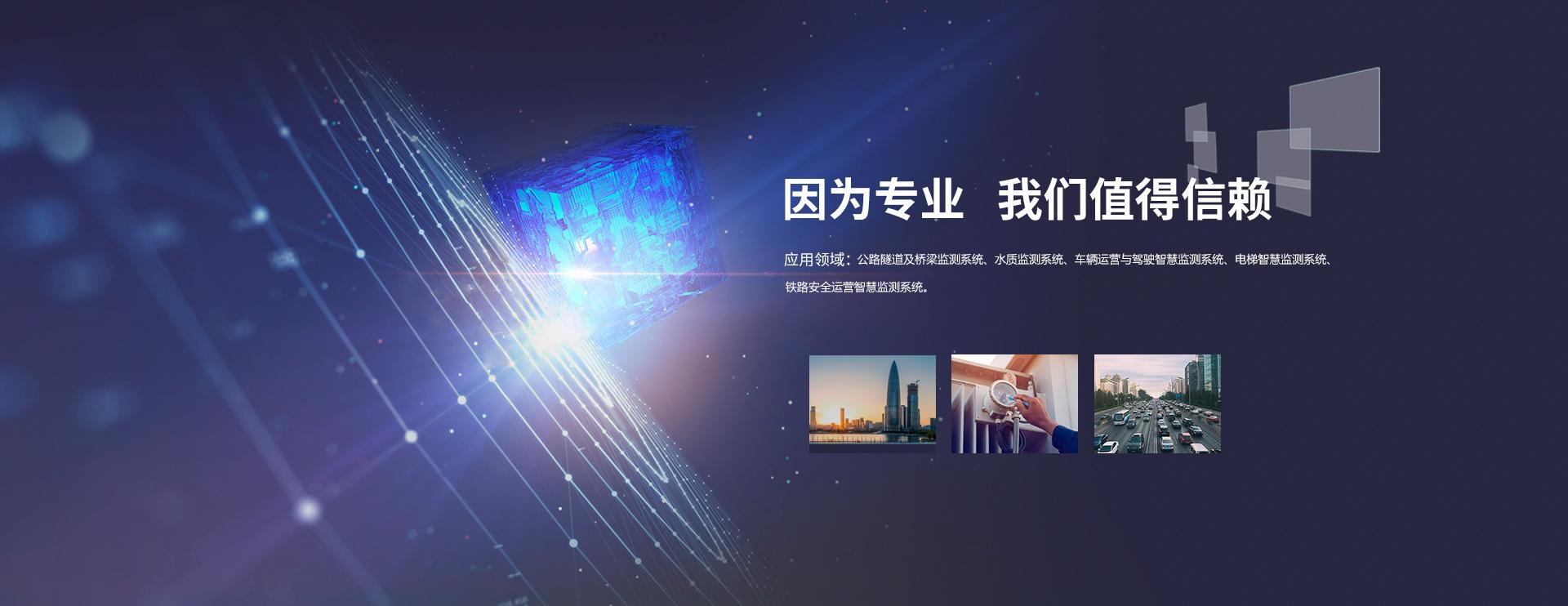 湖南久钰电子有限公司