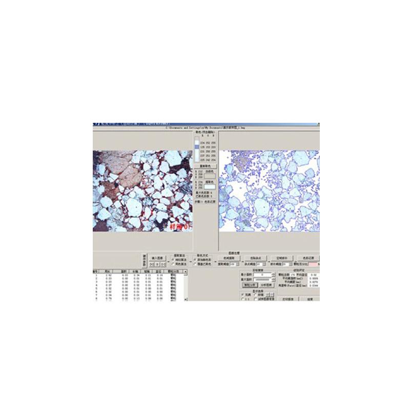 偏光分析軟件