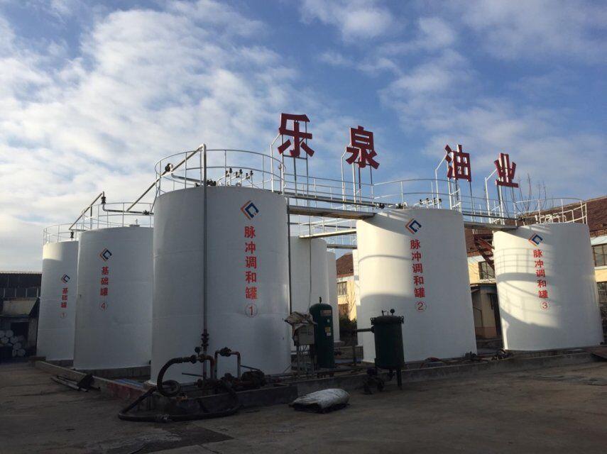熱烈慶祝樂泉潤滑油有限公司油罐精餾塔項目建設完工