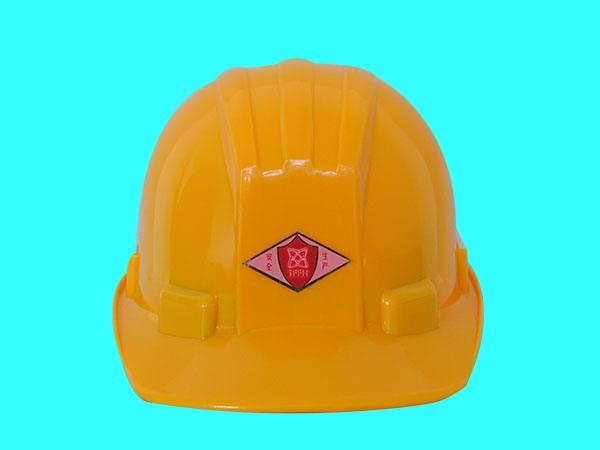 TF 平三筋安全帽