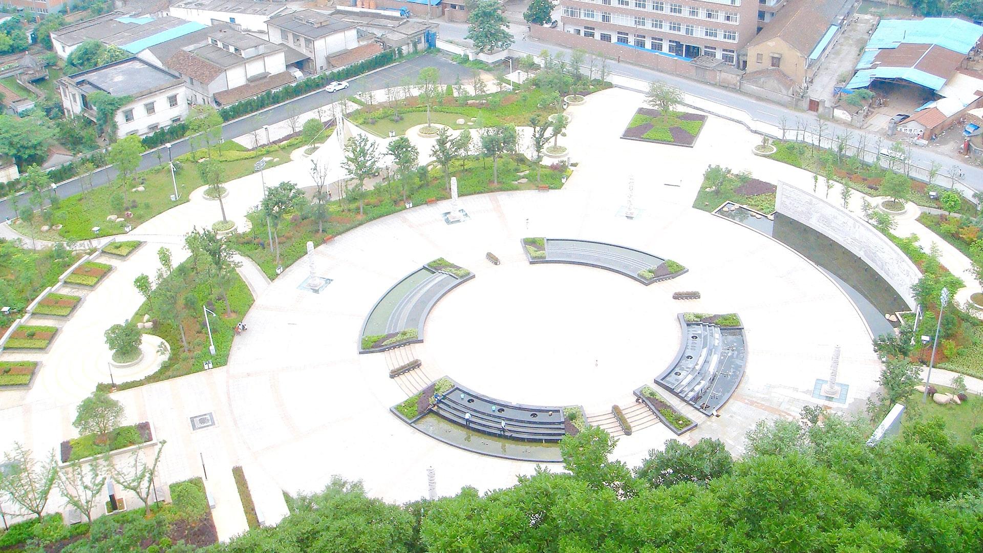 2014--余杭镇塔山公园文化广场景观工程