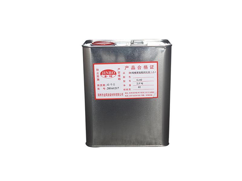 丙聚固化劑