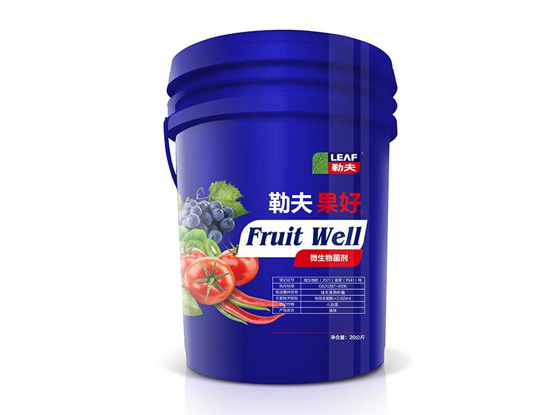藍桶肥——果好