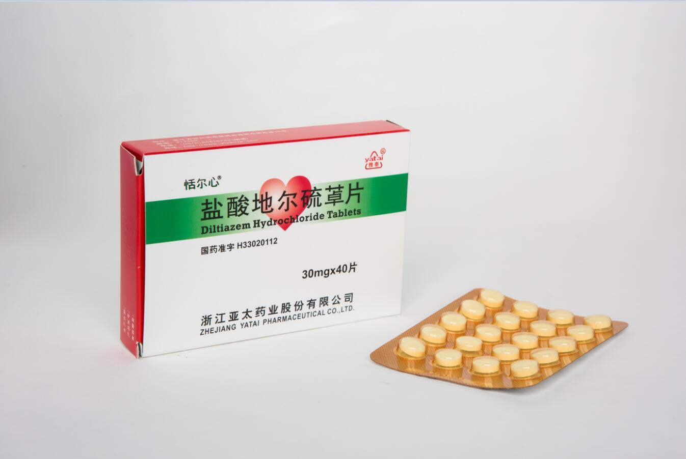 鹽酸地爾硫卓片