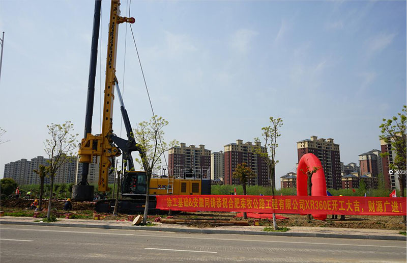 XR360E助力明光市嘉山大道上跨高速公路桥项目工程