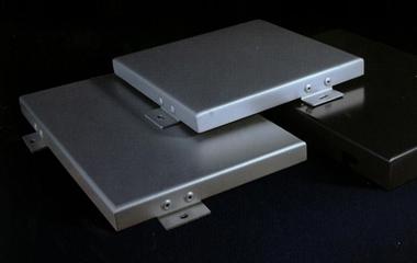 購買鋁單板產品選擇大廠讓客戶放心,讓工程質量有保障