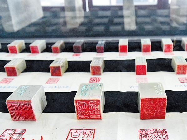 2015年中國印章展覽會圓滿落幕