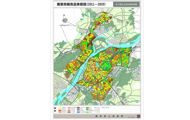 南京市城市总体规划(2011-2020)