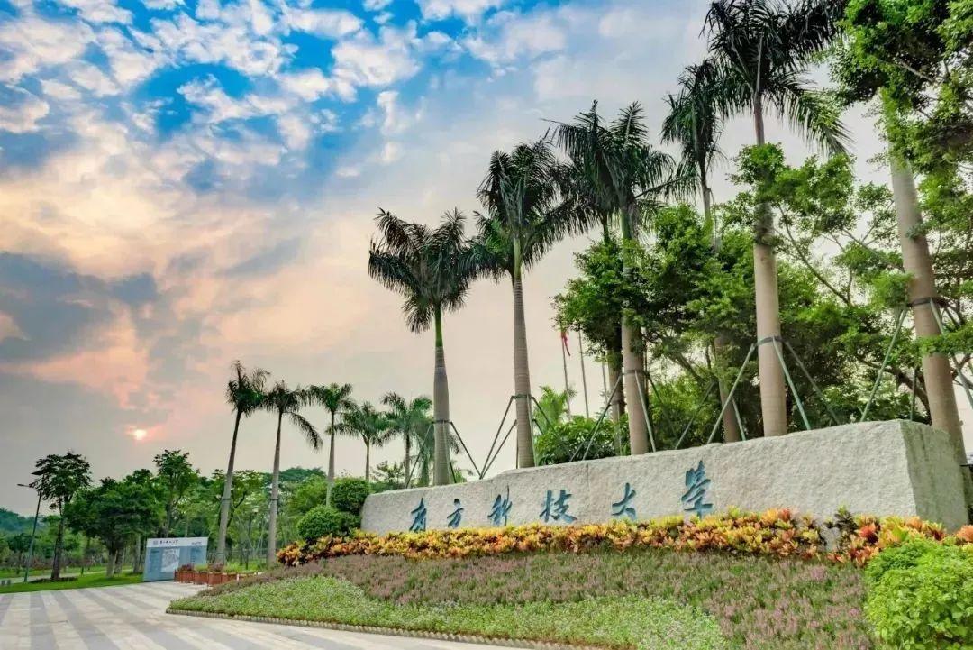 北京美高梅MGM娱乐平台 邀您参与中国化学会第十三届全国微全分析系统学术会议