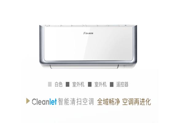 大金空調分體式空調一級能效1/1.5匹 智能清掃空調