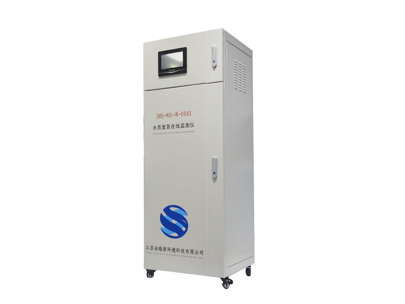 SWS-NH3-N-1001水质氨氮在线监测仪