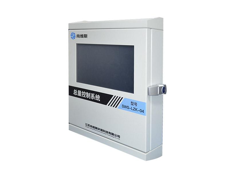 SWS-LZK-04总量控制器