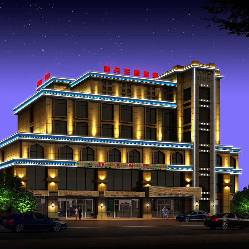 雅丹主题酒店