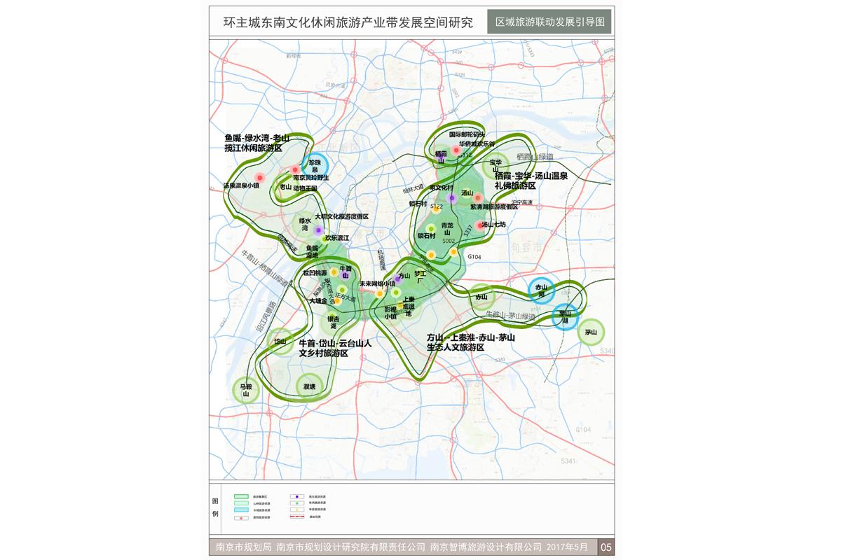 环主城东南文化休闲旅行产业带发展空间研究