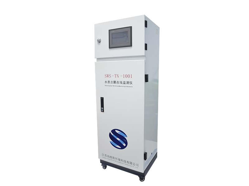 SWS-TN-1001水质总氮在线监测仪